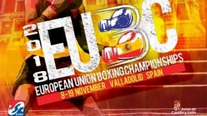 Банабаков и Белберов с победи в Испания