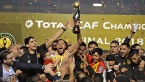 Есперанс спечели африканската Шампионска лига след драма преди мача
