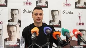 Бербатов: От книгата ми може да се вземе поука, със Стоичков сме в здравословна конкуренция