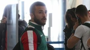 Борислав Янаков спечели бронз на Световното по самбо