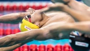 Китаец постави световен рекорд на 100 метра гръб в 25-метров басейн