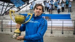 Веселин Бранимиров стана шампион на Латвия с Рига