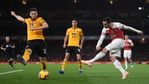Мхитарян спаси Арсенал от домакинска загуба