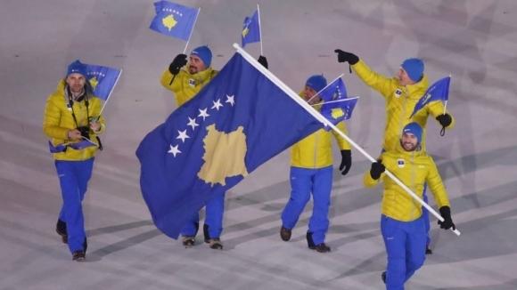 Испания позволи на спортистите от Косово да използват националните...