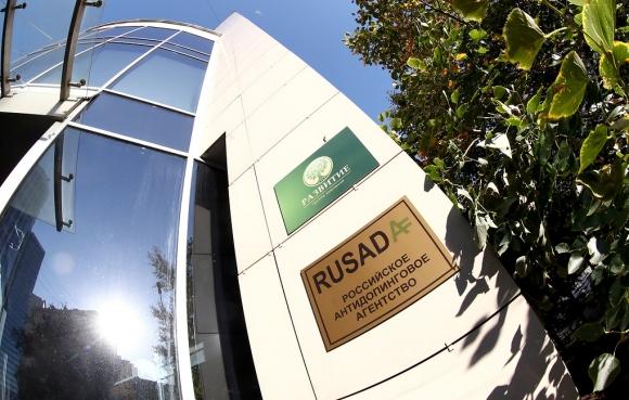 Съдбата на руската лаборатория се решава от УАДА до края на годината