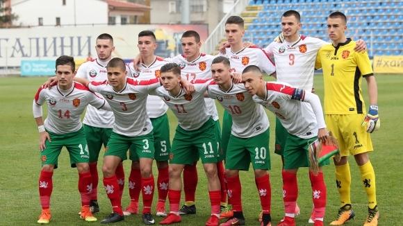 Юношите на България разбиха Гибралтар