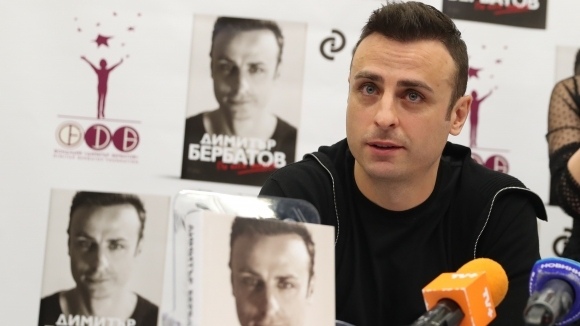 Ботев (Враца) и Общината с покана към Димитър Бербатов
