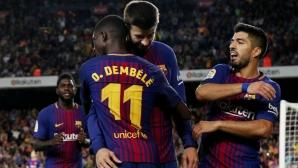 Пике: Усман Дембеле трябва да осъзнае, че футболът е 24-часова работа