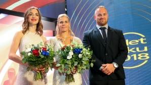 Огродникова е Атлет №1 на Чехия за 2018 година