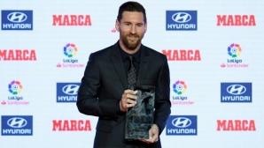 Меси вдигна две награди и каза: Ла Лига е по-оспорвана от всякога