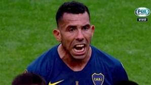 Тевес псува играчите на Бока след мача с Ривър