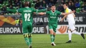 Лудогорец ще играе с елитен румънски тим