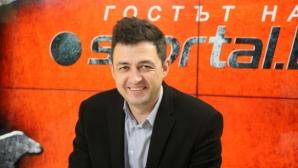 Шеф на Левски: Васил Божков? Няма да има смяна на собствеността в клуба, смея се