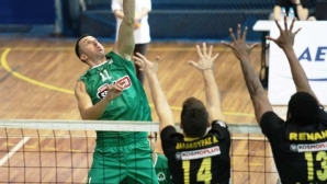 Супер Бобо и ПАО с първа победа в Гърция (снимки)