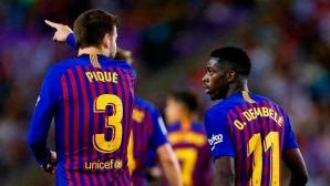 Защо Барса си получи заслуженото с Дембеле (а Арсенал се измъкна)
