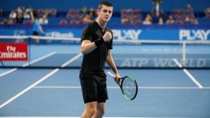 Лазаров разгроми германец и се класира на четвъртфинал в Тайланд