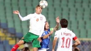 Втори удар за България преди срещите с Кипър и Словения