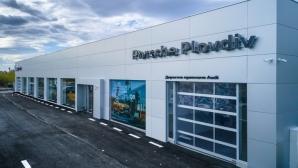 Обновеният шоурум на Audi в Пловдив отвори врати