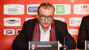 Нови арести заради корупция в белгийския футбол