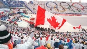 Жителите на Калгари не искат зимна олимпиада