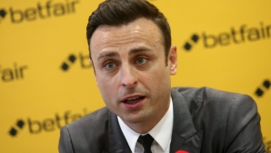 Бербатов: Юнайтед бе върхът в кариерата ми, няма вариант да играя отново в България