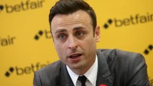 Бербатов: Юнайтед бе върхът в кариерата ми, няма вариант да завърша кариерата си в България