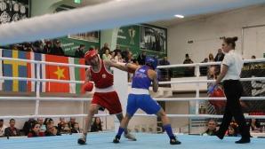 Габриела Димитрова стартира с победа на Световното в Индия