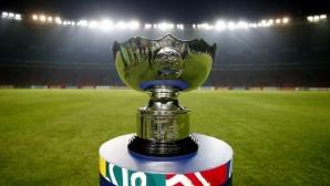 В Азия въвеждат ВАР за решаващите мачове от континенталното първенство