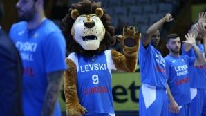 5 лева за феновете на Левски Лукойл и Рилски спортист