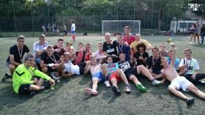 Българският национален отбор по джитбол стартира участието си в петък