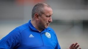 Казахстан и Мъри Стоилов отново не победиха Латвия (видео)