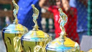 """Отбори от 9 страни ще спорят за трофея """"Пирин къп 2019"""""""