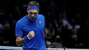 Федерер не допусна изненада