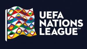 Лига на нациите - резултати и голмайстори на живо