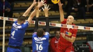 Левски отново без публика срещу ЦСКА