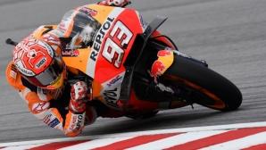 Марк Маркес над всички в мократа първа тренировка от MotoGP във Валенсия (видео)