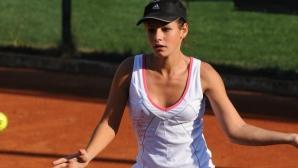 Стаматова отпадна на четвъртфиналите в Анталия