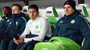 Купен за 11,5 млн. евро в Бундеслигата поиска трансфер