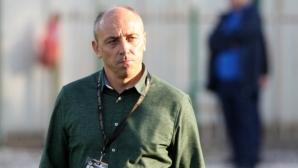 Близо три дни почивка за футболистите на Черно море