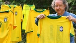 Почина създателят на бразилския екип