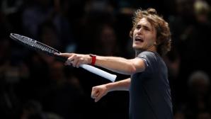 Зверев срещу Федерер на полуфиналите в Лондон