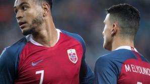 Словения направи услуга на България