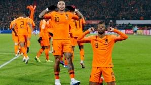 Холандия - Франция 1:0 (гледайте на живо)