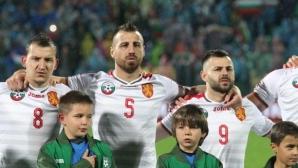 Това се казва хъс и спортна злоба: Бодуров полудя след пропуска в 83-ата минута (видео)