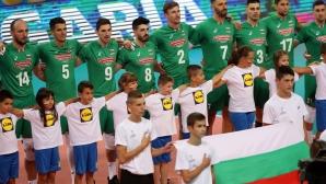 Олимпийският шампион на пътя на България за Токио 2020