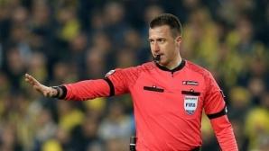 Хюсеин Гьочек ще ръководи България - Словения