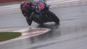 Винялес спечели полпозишън на финала на сезона в MotoGP, Маркес извади рамото си