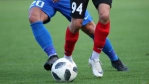 Резултати и класиране от 13-ия кръг на Североизточна Трета лига