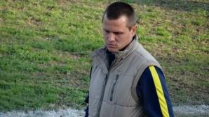 Марица си тръгна с точка от Димитровград