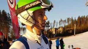 Камен Златков откри сезона с шесто място на слалом